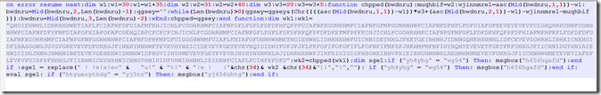 StartScript